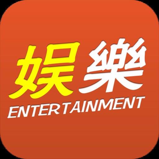 娱乐行业信息发布平台-微信小程序