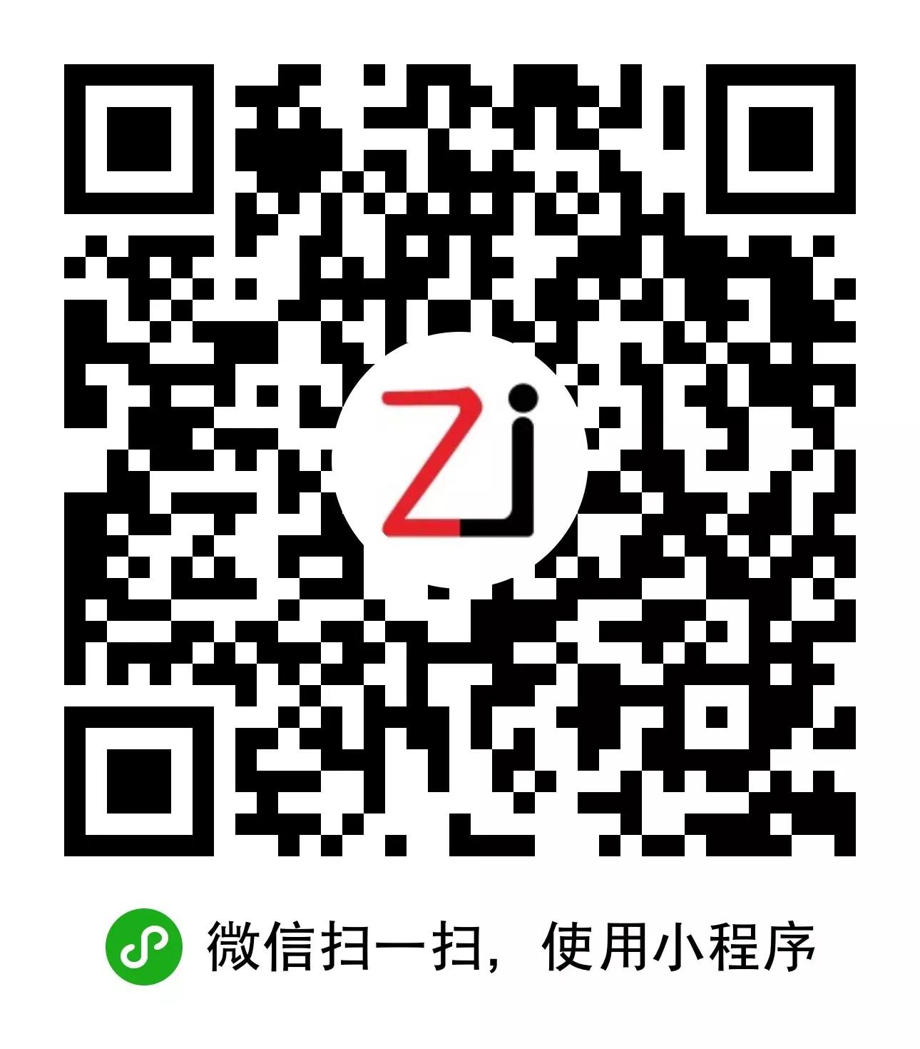 诸暨生活-微信小程序二维码