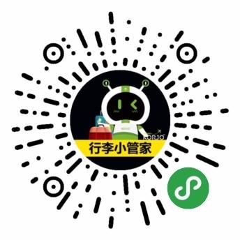 KORJO行李小管家-微信小程序二维码