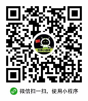 KORJO世界小旗手-微信小程序二维码