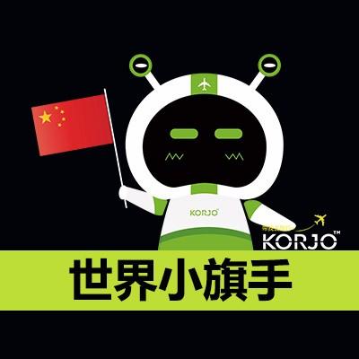 KORJO世界小旗手-微信小程序