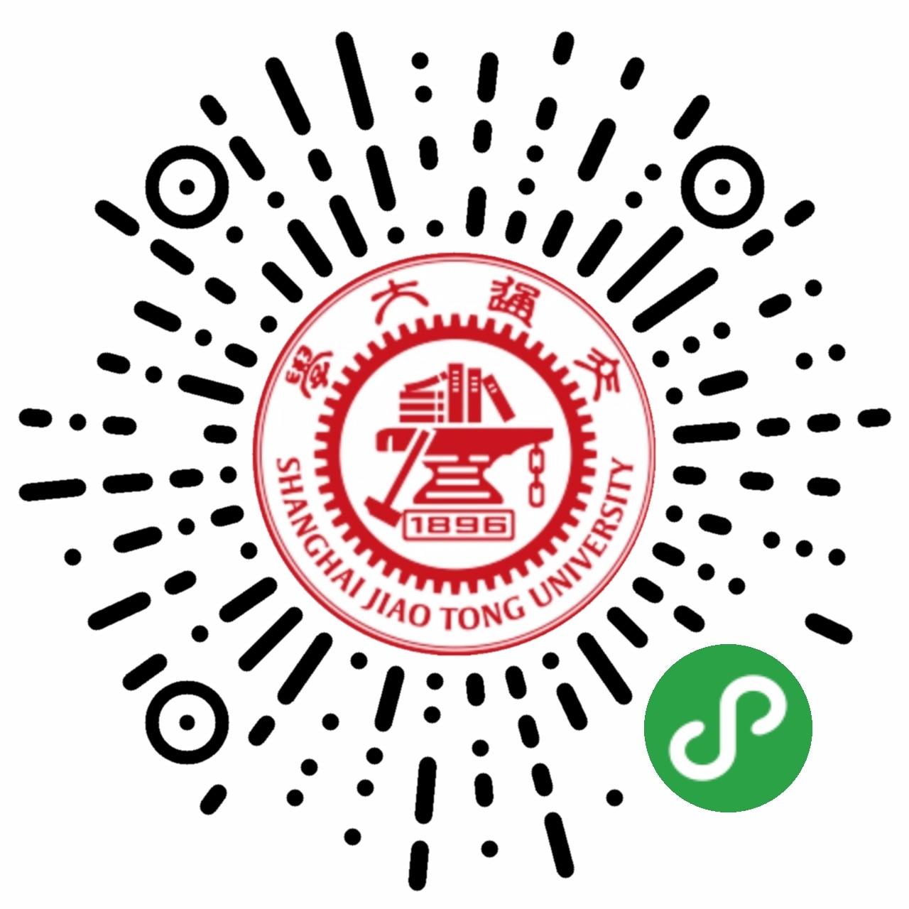 交大学园导览-微信小程序二维码