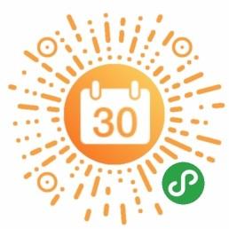 桔子旅行计划-微信小程序二维码