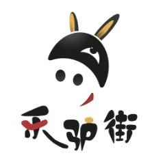 乐驴街深圳户外-微信小程序