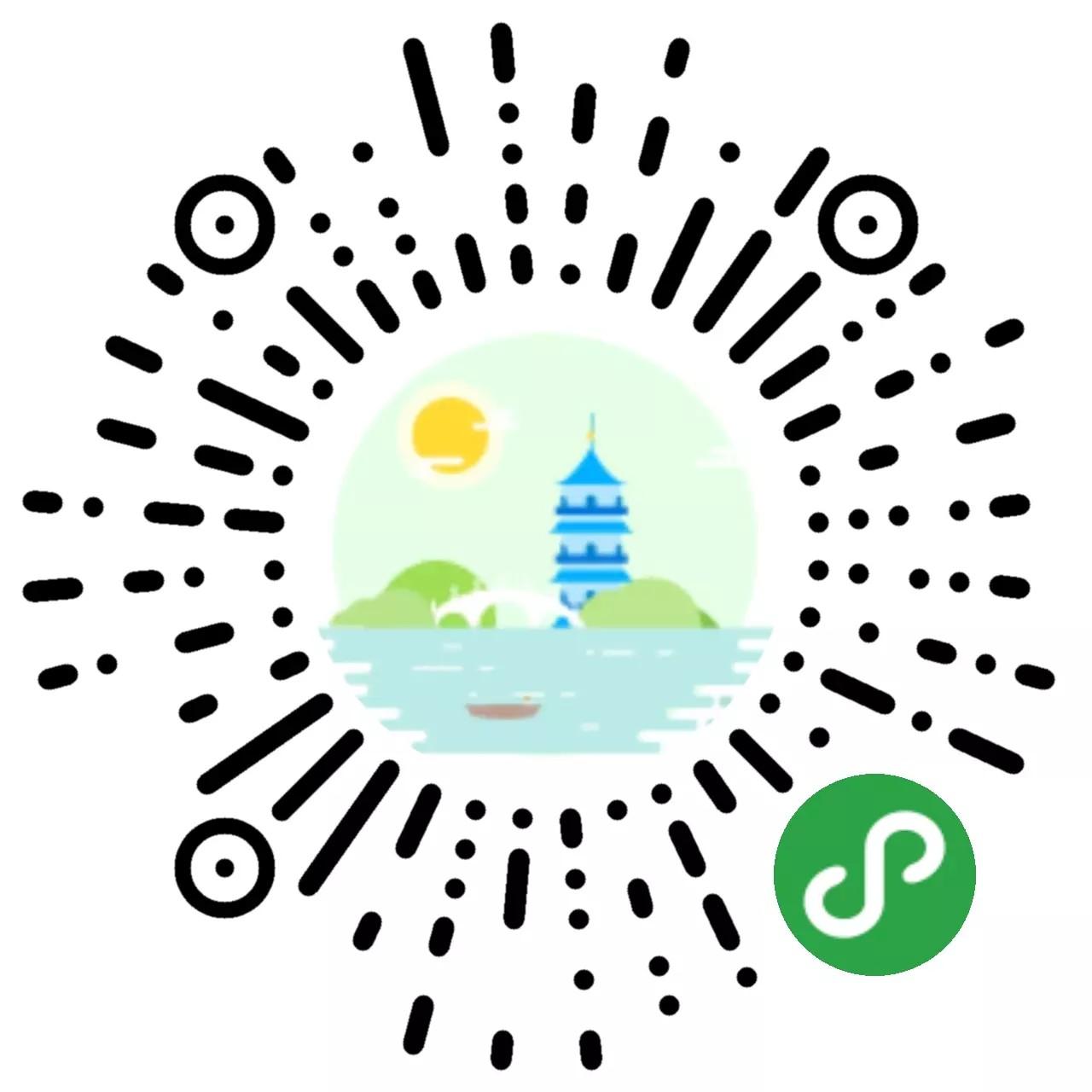 体验杭州西湖-微信小程序二维码