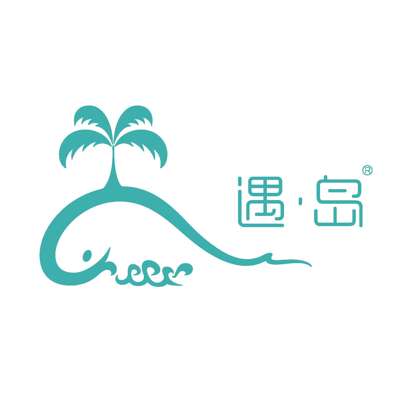 遇岛广州-微信小程序