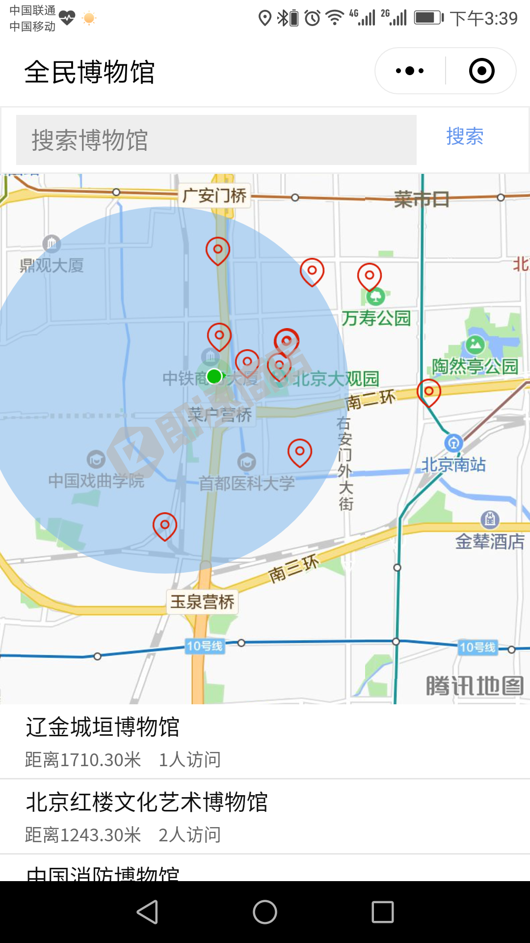 博物馆地图小程序详情页截图