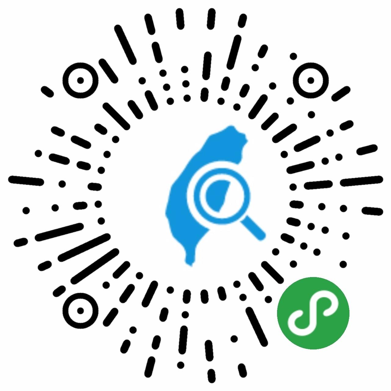 体验垦丁-微信小程序二维码