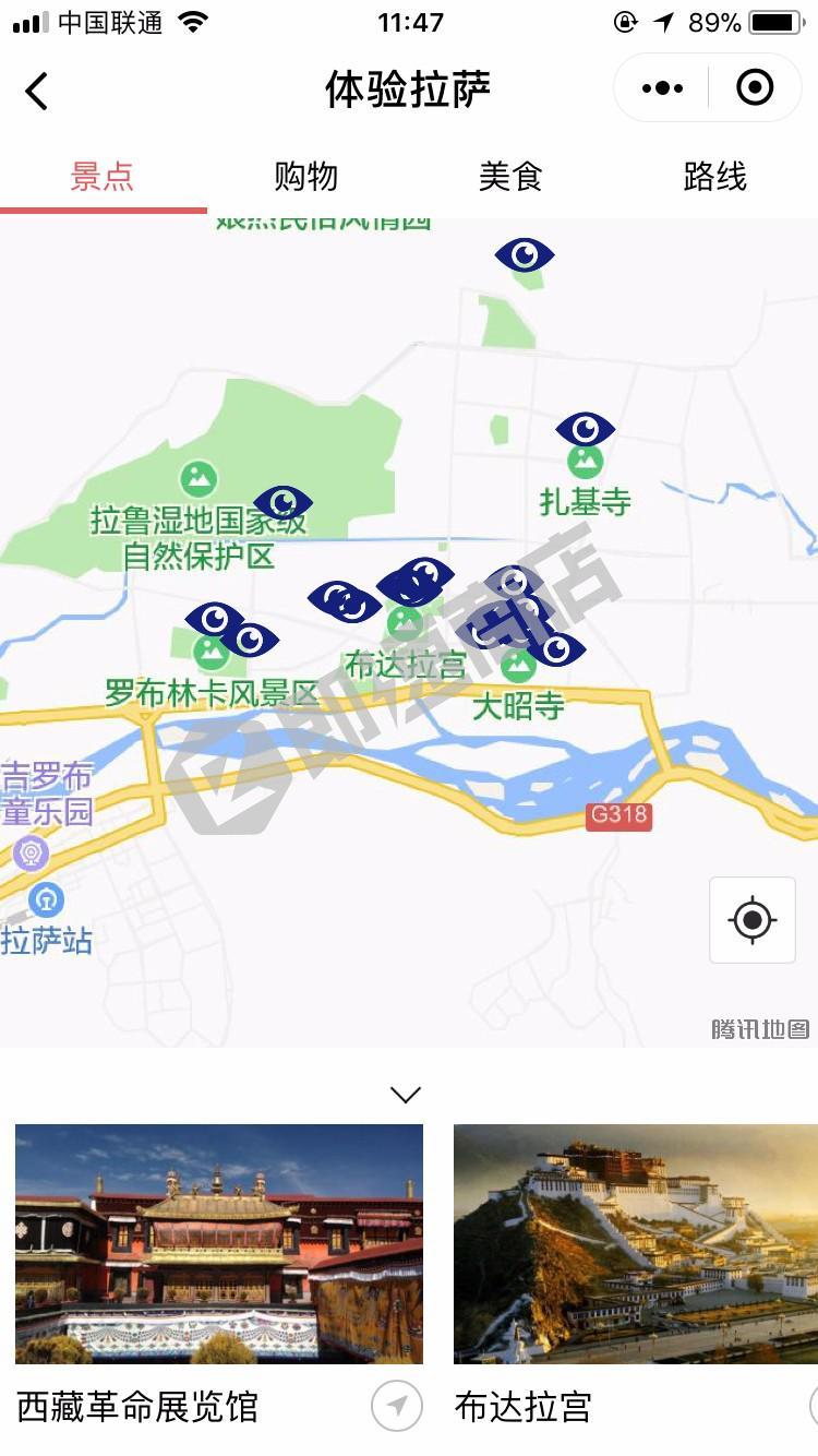 体验西藏小程序首页截图
