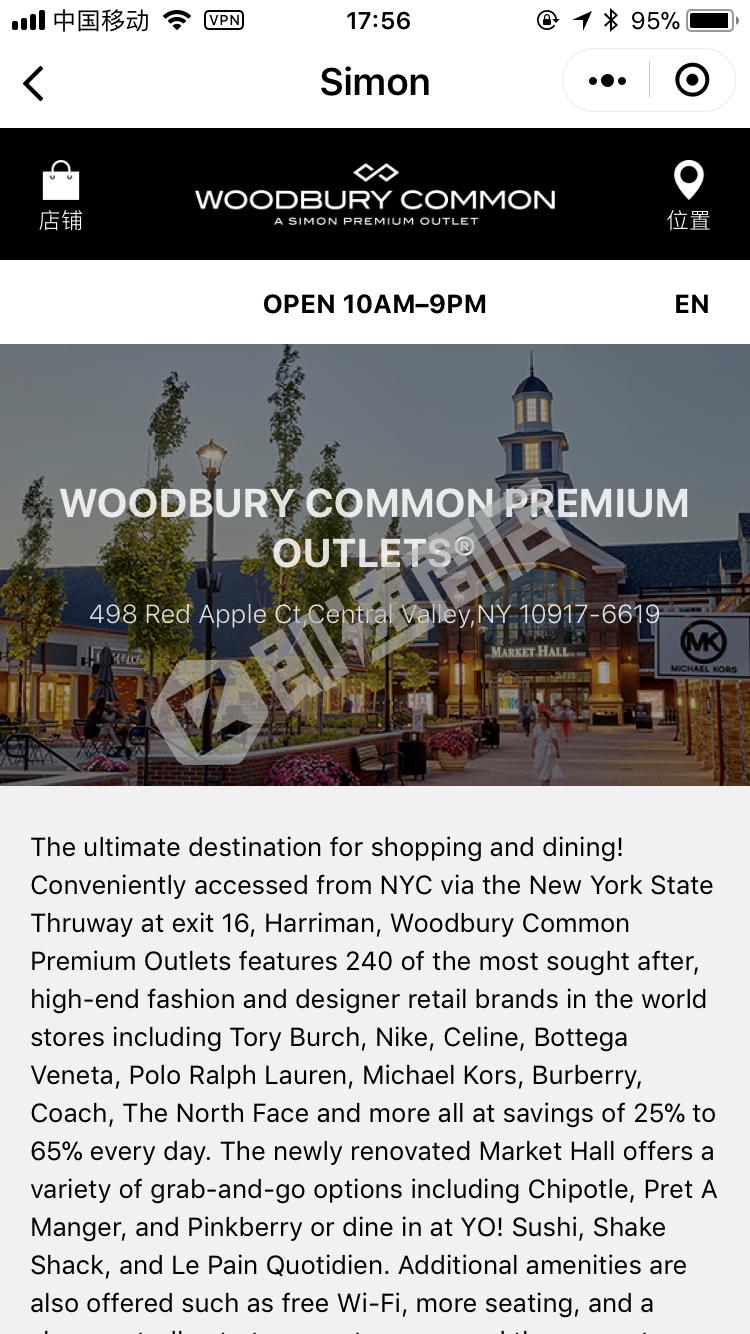 西盟购物中心和奥特莱斯购物指南小程序详情页截图