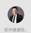 郑州健康险养老险少儿重疾险咨询微信小程序