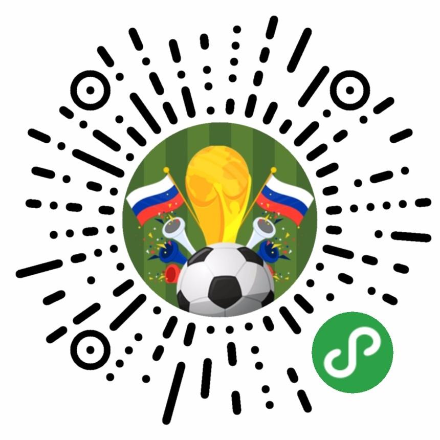 足球赛神预测-微信小程序二维码