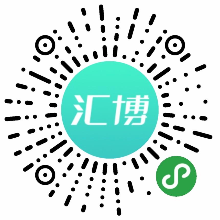 汇博网丨招聘求职找工作-微信小程序二维码