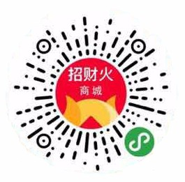 招财火推客-微信小程序二维码