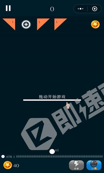 弹珠王者小程序列表页截图