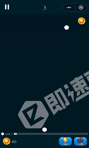 弹珠王者小程序详情页截图