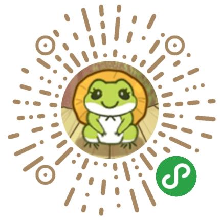 功夫青蛙-微信小程序二维码