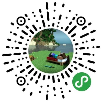 我的世界Minecraft圈-微信小程序二维码