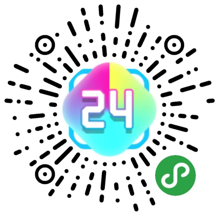 最强大脑之竞速24点-微信小程序二维码