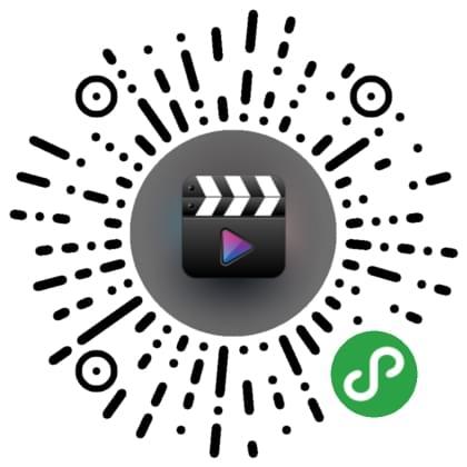 影视答题-微信小程序二维码