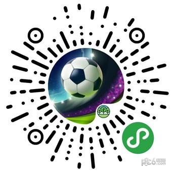 桌面足球世界杯-微信小程序二维码