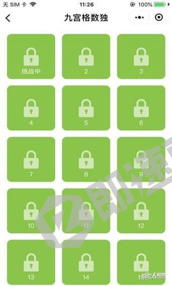 九宫格数独小程序列表页截图