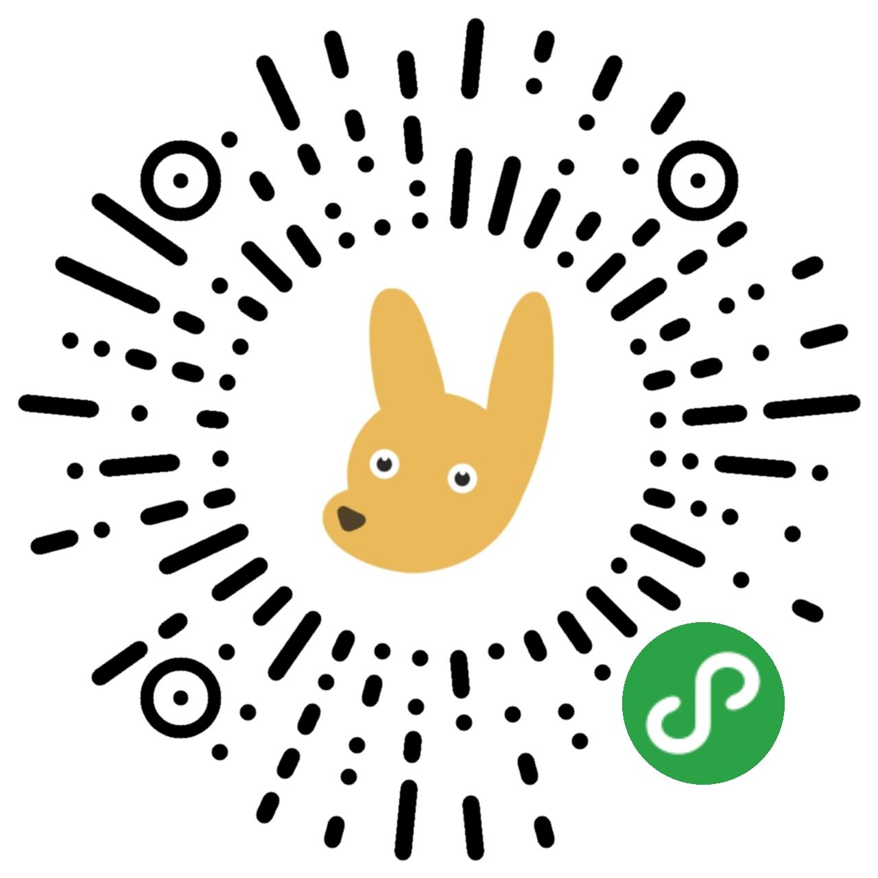 袋鼠相册-微信小程序二维码