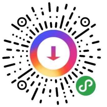 InstaSaver-微信小程序二维码