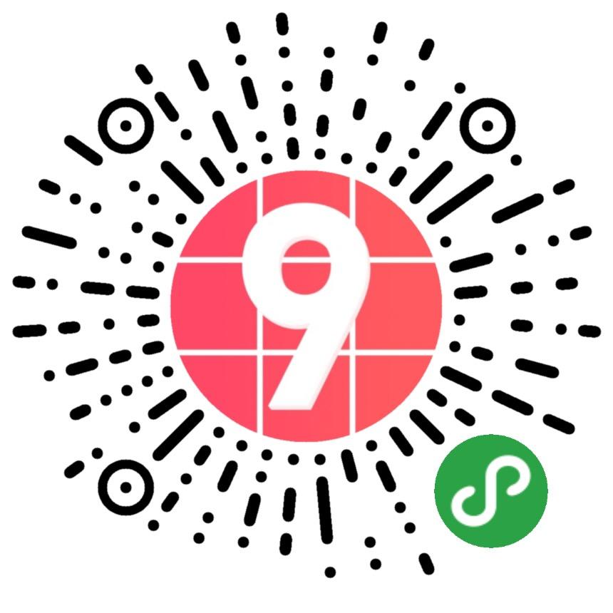 九宫格图片-微信小程序二维码