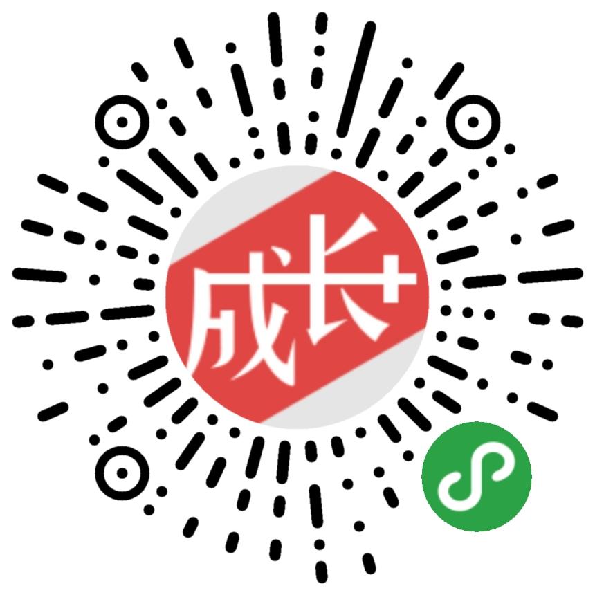 尚德成长+-微信小程序二维码