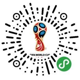 爱看世界杯-微信小程序二维码