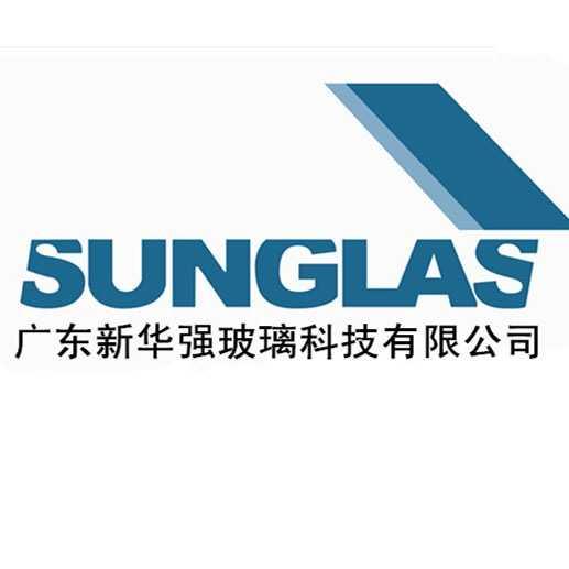 广东新华强玻璃科技有限公司微信小程序