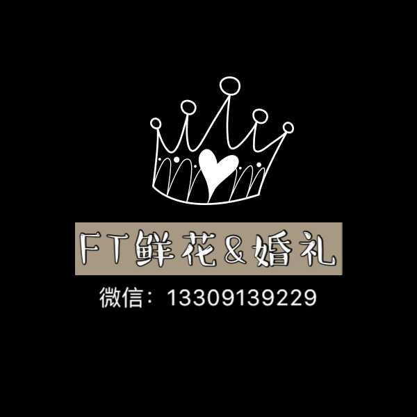 韩城飞天婚庆鲜花公司微信小程序
