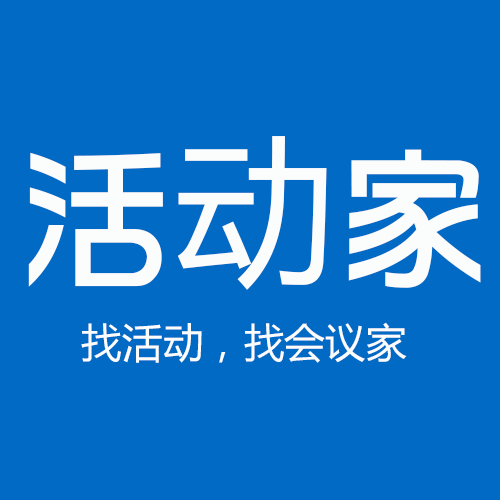 活动家票务-微信小程序