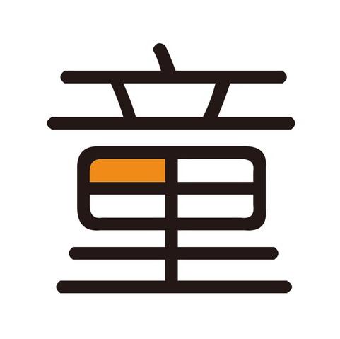 玩享共享相册微信小程序