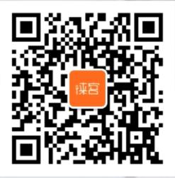 徕客营销-微信小程序二维码