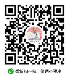 晓强课程-微信小程序二维码