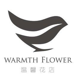 WARMTHFLOWER温馨花店微信小程序