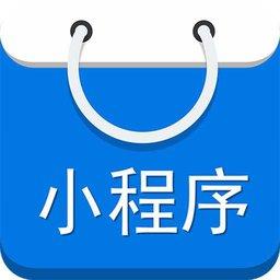郑州微程序开发运营