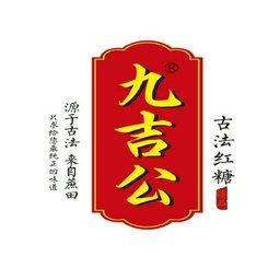 九吉公老红糖代理申请入口微信小程序