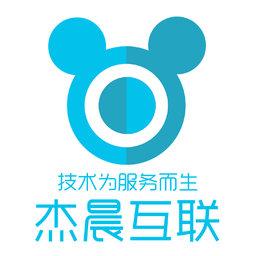 小I程序微I信平台青岛运维中心