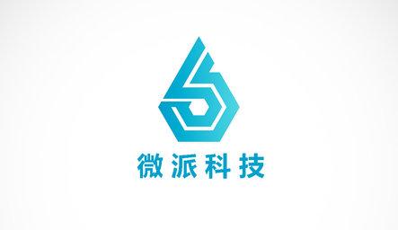 温州微派科技微信小程序