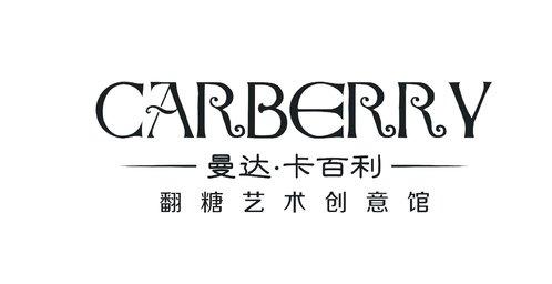 CarberryCake微信小程序