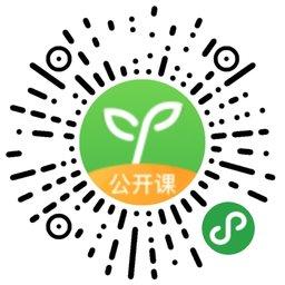 沪江网校公开课-微信小程序二维码