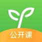 沪江网校公开课-微信小程序
