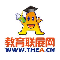 深圳学习咨询-微信小程序