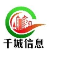 西安信息发布微信小程序
