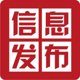 禹州人网微信小程序