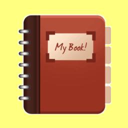 实用记事本+-微信小程序