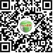 新汇率查询-微信小程序二维码